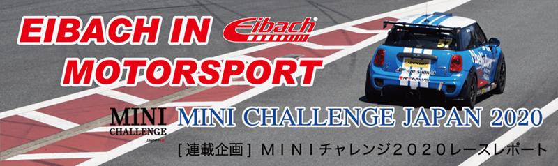 MINI CHALLENGE2020